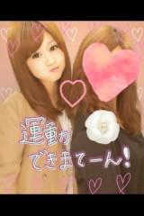小林未和 公式ブログ/♡バイト 画像1