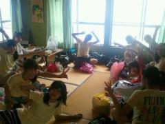 小林未和 公式ブログ/♡たのしみー 画像1