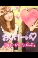 小林未和 公式ブログ/♡おはよう 画像1