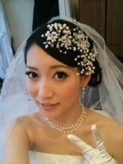 川俣あゆみ 公式ブログ/ウェディング 画像3