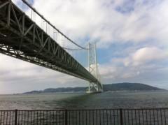 岸本侑志 公式ブログ/明石海峡大橋( ̄▽ ̄) 画像1