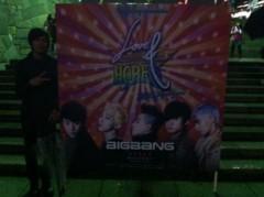 岸本侑志 公式ブログ/BIGBANG 画像1