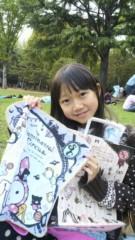 小田美夢 公式ブログ/avexの後にお花見のはずが… 画像3