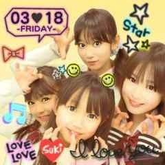 小田美夢 公式ブログ/明日の告知♪ チャリティーライブ 画像1