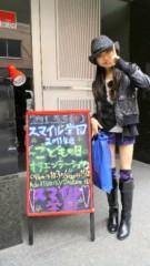 小田美夢 公式ブログ/オリエンテーションライブ終了! 画像1