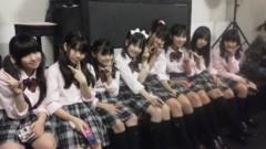 小田美夢 公式ブログ/ライブ☆みんなのオフショット 画像2