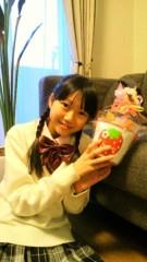 小田美夢 公式ブログ/あっ!っと、楽しかった〜♪ 画像2