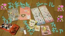 小田美夢 公式ブログ/昨日のあっと!(またまたお誕生日プレゼントいただきました!!) 画像3