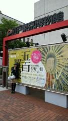 小田美夢 公式ブログ/こどもの日オリエンテーションライブの後は・・・ 画像1