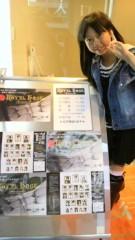 小田美夢 公式ブログ/舞台 ロイヤルホ☆ト� 画像3