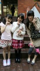 小田美夢 公式ブログ/行ってきました! 画像2