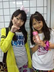 小田美夢 公式ブログ/元気にavexへ♪ 画像1