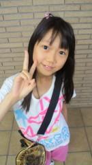 小田美夢 公式ブログ/今日はavexからの〜舞台のお稽古♪ 画像1