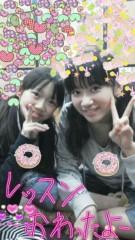小田美夢 公式ブログ/写真がいっぱい!その1 画像1