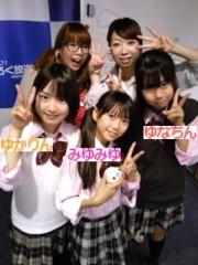 小田美夢 公式ブログ/今日は「あっと!」でした 画像2