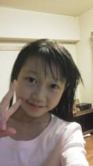 小田美夢 公式ブログ/明日はいよいよ!! 画像1