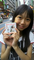 小田美夢 公式ブログ/レッスンと美容室の続き 画像3