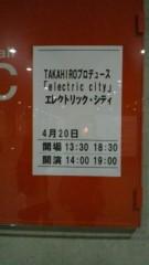 小田美夢 公式ブログ/エレクトリック・シティ 画像1