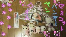 小田美夢 公式ブログ/あっとおどろく放送局 誕生日祝いその2 画像1