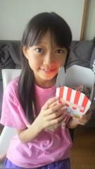 小田美夢 公式ブログ/アメブロのお知らせ!! 画像1