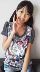 小田美夢 公式ブログ/明日のスマイル学園の「たいへんよくできました!!」 画像1