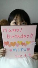 小田美夢 公式ブログ/11歳になったよ!!色紙ありがとう☆ 画像2