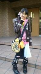小田美夢 公式ブログ/久しぶりのアクロバット 画像1