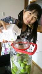 小田美夢 公式ブログ/梅酒づくり手伝いました! 画像2