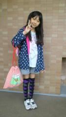 小田美夢 公式ブログ/いってきま〜す 画像1