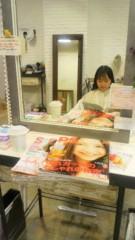 小田美夢 公式ブログ/昨日の「あっと!」ありがとうございました 画像2