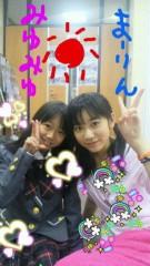 小田美夢 公式ブログ/写真がいっぱい!その1 画像2