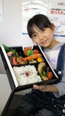 小田美夢 公式ブログ/おごちそうさま〜 画像1
