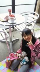 小田美夢 公式ブログ/春の遠足 画像2