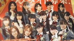 小田美夢 公式ブログ/AKB総選挙からのあっとのお礼からのジャズレッスン 画像1