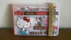 小田美夢 公式ブログ/昨日の「あっと!」ありがとうございました 画像1