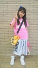 小田美夢 公式ブログ/avexからの〜ミュージカル顔合わせ! 画像1