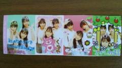 小田美夢 公式ブログ/楽しかった春の遠足バスツアー♪ 画像2