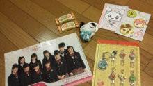 小田美夢 公式ブログ/ありがとうございました!! 画像1