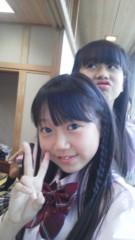 小田美夢 公式ブログ/スカパー!「スマイル学園MAX」 画像1