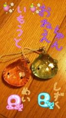 小田美夢 公式ブログ/この前のあっ!とおどろく放送局 画像3
