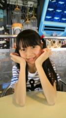 小田美夢 公式ブログ/アニーに行ってきま〜す♪ 画像1