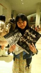 小田美夢 公式ブログ/バイオリン♪ 画像1