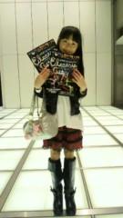 小田美夢 公式ブログ/エレクトリック・シティ 画像2