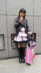 小田美夢 公式ブログ/おはよう♪ 画像1