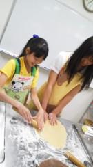 小田美夢 公式ブログ/ただいま〜 画像1