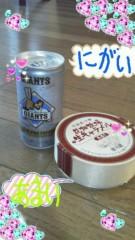 小田美夢 公式ブログ/スーパーメガメガおいしい! 画像2