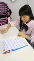 小田美夢 公式ブログ/あっ!と、楽しかった〜 画像1
