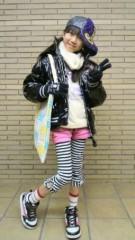 小田美夢 公式ブログ/ボイトレ行ってきま〜す 画像1