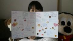 小田美夢 公式ブログ/11歳になったよ!!色紙ありがとう☆ 画像3