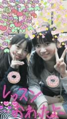 小田美夢 公式ブログ/ボイトレ終わったよ 画像1